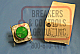 Allen Bradley 800TA1A2 Motor Control Push Button
